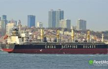 Dimar investiga emergencia de buque en Bocas de Ceniza
