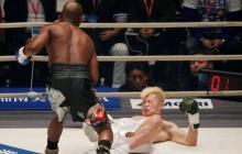 Mayweather estará de consejero en el equipo chino de boxeo para Tokio 2020