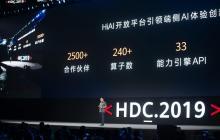 Huawei anuncia su sistema operativo, que competirá con Android