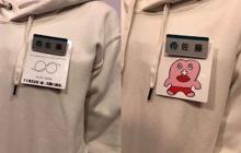 """Fuertes críticas por """"identificador menstrual"""" en almacenes de Japón"""