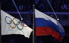 Rusia suspenderá por tres años a atletas que violen las reglas antidopaje