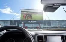 La idea es que los aficionados puedan ver desde sus autos los partidos de fútbol para mantener la distancia social y reducir posibilidades de contagio.