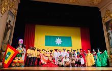 """Fiestas de Independencia virtual: """"vamos a conmemorar, no a celebrar"""""""