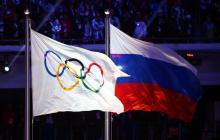 TAS prohíbe a Rusia emplear su bandera y su himno hasta 2022