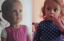 La nueva versión sobre paradero de la pequeña Sara Sofía