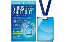 Alertan sobre uso de tarjetas y collares desinfectantes de dióxido de cloro