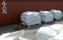 'Cusco' olfateó 600 kilos de cocaína en el puerto de Cartagena
