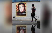 Contraloría venezolana insta a entes de DD. HH. a pronunciarse por caso de Saab