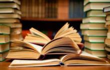 La librería humana