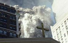 Servicio Secreto de EE. UU. revela fotos inéditas del 9/11