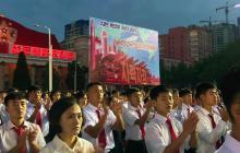 Corea del Norte celebra su ensayo nuclear