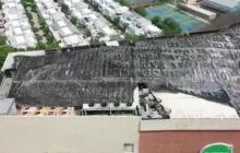 Así quedó la estructura del techo del centro comercial Buena Vista II