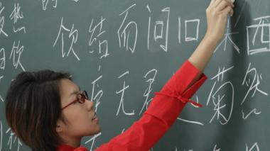 Taiwán quiere que se impulse el estudio del chino en el mundo.