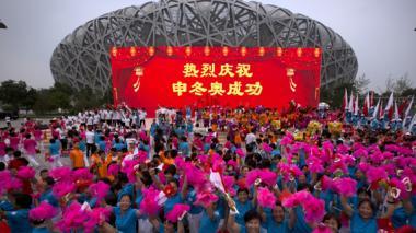 Comité Olímpico Internacional reanaliza muestras de juegos de Beijing