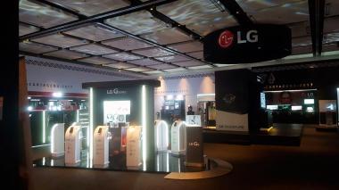 Aspecto de la exposición de productos LG en la Dealer Convention en Cartagena.