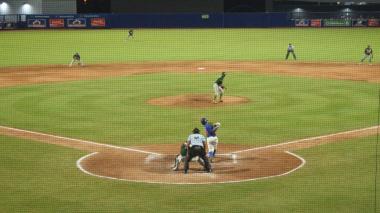 ¡A jugar se dijo! | Béisbol