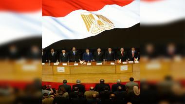 El mandato original estaba previsto que finalizara en 2022.