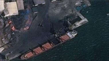 """El Departamento de Justicia de los Estados Unidos mostró una imagen de la embarcación """"Wise Honest'."""