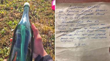 Hallan en Alaska un mensaje embotellado hace 50 años por un marinero ruso