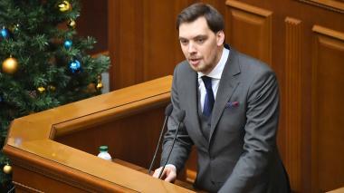 Primer ministro ucraniano renuncia tras filtrarse críticas al presidente