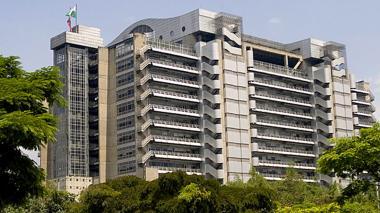 Sede de Empresas Públicas de Medellín (EPM), en la capital de Antioquia.