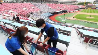 Aficionados ya pueden entrar a estadios de béisbol y fútbol en Corea del Sur