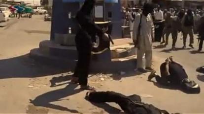EEUU usa imágenes violentas en una campaña para disuadir de alistarse en grupo islámico