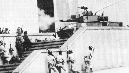 Escena de la toma del Palacio de Justicia.