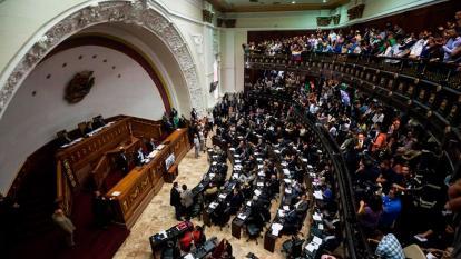 Tribunal Supremo de Justicia asume las competencias del Parlamento venezolano