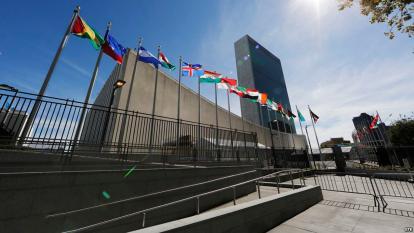 El edificio sede de Naciones Unidas en EEUU.