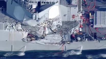 La embarcación de EEUU sufrió daños en cubierta.
