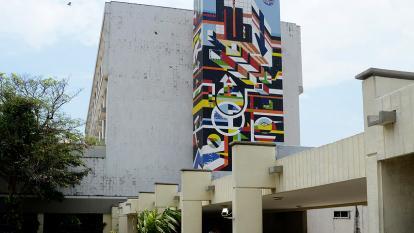 Entrada al Hospital Universitario Cari E.S.E de alta complejidad.