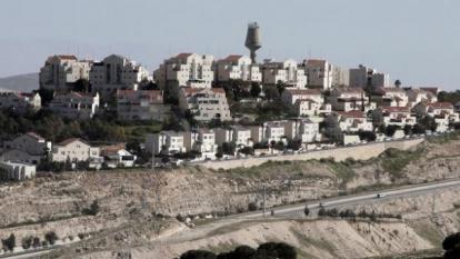 Vista general del asentamiento judío de Maale Adumim, en Jerusalén.
