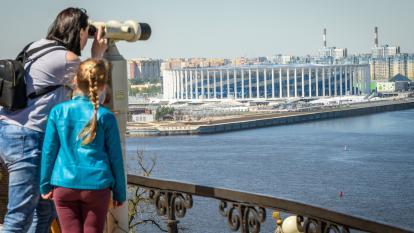 Capital de la región de Nizhny Novgorod y el Volga, el distrito federal fue fundado en 1.221.