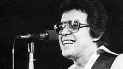 Héctor Juan Pérez Martínez, su nombre de pila.