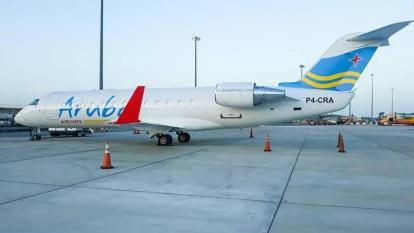 Aeropuerto Ernesto Cortissoz estrenará rutas hacia Aruba y Curazao