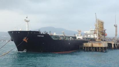 EE.UU. confisca cuatro buques iraníes con gasolina que navegaban a Venezuela
