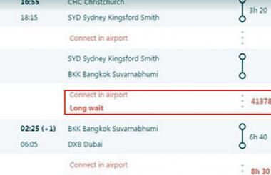 Captura del itinerario de vuelo.