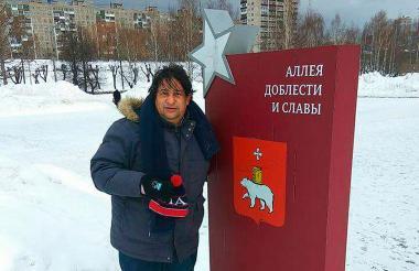 Andrés Bernate en la ciudad de Perm, Rusia.