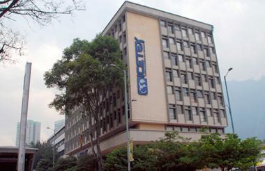 Sede de Icetex, en Bogotá.