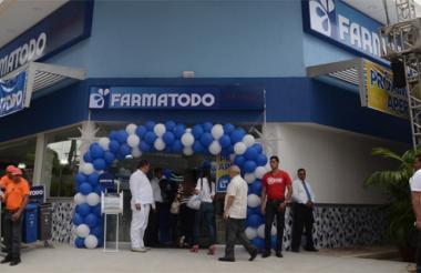 Una de las tiendas de Farmatodo en Barranquilla.