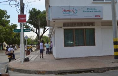 Fachada de la sede de la EPS Asmet Salud ubicada en la ciudad de Valledupar.