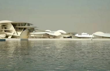 Esta galería se encuentra en la lista de los edificios emblemáticos de  Qatar.