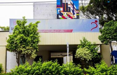 Fachada de la sede de alta complejidad del Hospital Universitario Cari E.S.E.