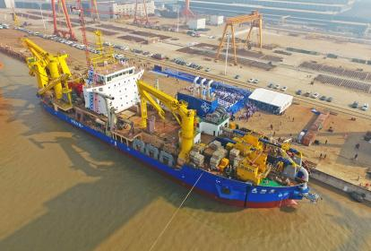 La embarcación, bautizada 'Tian Kun Hao'.