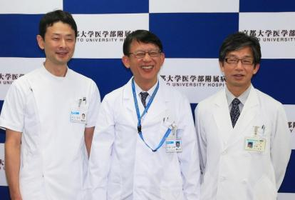 Takayuki Kikuchi,Ryosuke Takahashi y Jun Takahashi, los científicos de la Universidad de Kyoto que tuvieron a su cargo el trasplante de células madres a un paciente con Parkinson.