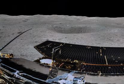 Imagen de la cara oculta de la Luna publicada esta semana.