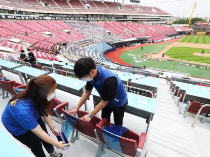 Corea del Sur registra 113 nuevos casos de Covid-19