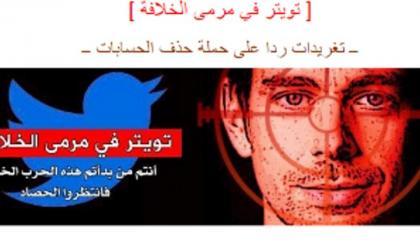 Twitter, amenazado por cerrar cuentas de terroristas de ISIS