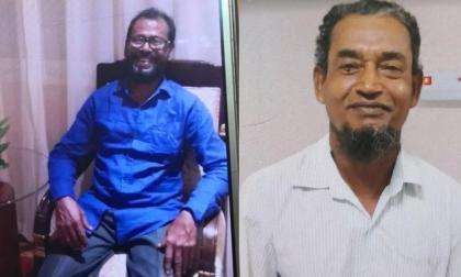 Fiscalía investiga si bangladesíes se fueron a EEUU